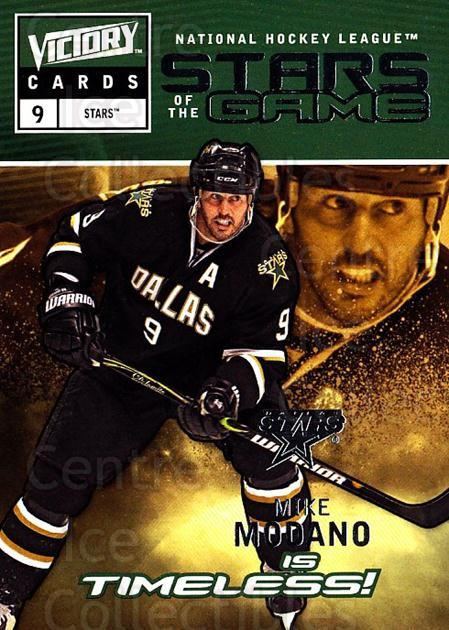2009-10 UD Victory Stars of the Game #42 Mike Modano<br/>2 In Stock - $2.00 each - <a href=https://centericecollectibles.foxycart.com/cart?name=2009-10%20UD%20Victory%20Stars%20of%20the%20Game%20%2342%20Mike%20Modano...&quantity_max=2&price=$2.00&code=650344 class=foxycart> Buy it now! </a>