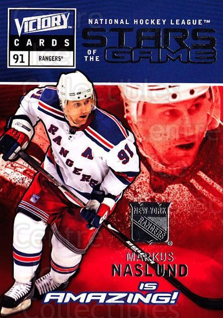 2009-10 UD Victory Stars of the Game #44 Markus Naslund<br/>2 In Stock - $2.00 each - <a href=https://centericecollectibles.foxycart.com/cart?name=2009-10%20UD%20Victory%20Stars%20of%20the%20Game%20%2344%20Markus%20Naslund...&quantity_max=2&price=$2.00&code=650346 class=foxycart> Buy it now! </a>