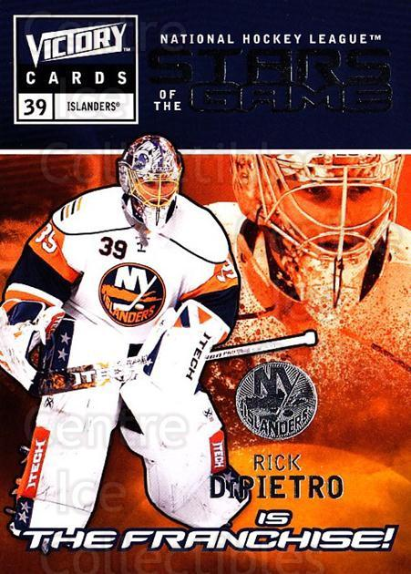 2009-10 UD Victory Stars of the Game #47 Rick DiPietro<br/>2 In Stock - $2.00 each - <a href=https://centericecollectibles.foxycart.com/cart?name=2009-10%20UD%20Victory%20Stars%20of%20the%20Game%20%2347%20Rick%20DiPietro...&quantity_max=2&price=$2.00&code=650349 class=foxycart> Buy it now! </a>