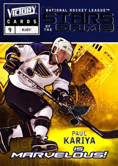 2009-10 UD Victory Stars of the Game #49 Paul Kariya<br/>3 In Stock - $2.00 each - <a href=https://centericecollectibles.foxycart.com/cart?name=2009-10%20UD%20Victory%20Stars%20of%20the%20Game%20%2349%20Paul%20Kariya...&quantity_max=3&price=$2.00&code=650351 class=foxycart> Buy it now! </a>