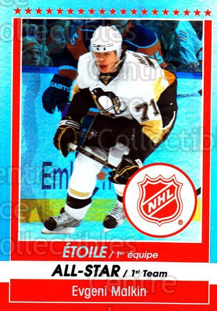 2009-10 O-pee-chee AS Team #4 Evgeni Malkin<br/>1 In Stock - $2.00 each - <a href=https://centericecollectibles.foxycart.com/cart?name=2009-10%20O-pee-chee%20AS%20Team%20%234%20Evgeni%20Malkin...&quantity_max=1&price=$2.00&code=650402 class=foxycart> Buy it now! </a>