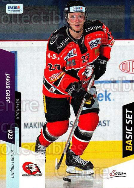 2014-15 Erste Bank Eishockey Liga EBEL Basic #129 Jakub Grof<br/>4 In Stock - $2.00 each - <a href=https://centericecollectibles.foxycart.com/cart?name=2014-15%20Erste%20Bank%20Eishockey%20Liga%20EBEL%20Basic%20%23129%20Jakub%20Grof...&quantity_max=4&price=$2.00&code=654709 class=foxycart> Buy it now! </a>
