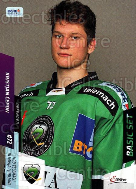 2014-15 Erste Bank Eishockey Liga EBEL Basic #242 Kristjan Cepon<br/>4 In Stock - $2.00 each - <a href=https://centericecollectibles.foxycart.com/cart?name=2014-15%20Erste%20Bank%20Eishockey%20Liga%20EBEL%20Basic%20%23242%20Kristjan%20Cepon...&quantity_max=4&price=$2.00&code=654822 class=foxycart> Buy it now! </a>