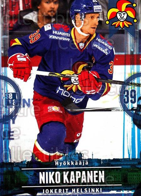 2015-16 Finnish Jokerit Helsinki Sereal #H01 Niko Kapanen<br/>11 In Stock - $2.00 each - <a href=https://centericecollectibles.foxycart.com/cart?name=2015-16%20Finnish%20Jokerit%20Helsinki%20Sereal%20%23H01%20Niko%20Kapanen...&quantity_max=11&price=$2.00&code=655533 class=foxycart> Buy it now! </a>
