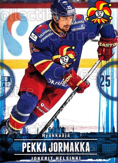 2015-16 Finnish Jokerit Helsinki Sereal #H16 Pekka Jormakka<br/>11 In Stock - $2.00 each - <a href=https://centericecollectibles.foxycart.com/cart?name=2015-16%20Finnish%20Jokerit%20Helsinki%20Sereal%20%23H16%20Pekka%20Jormakka...&quantity_max=11&price=$2.00&code=655548 class=foxycart> Buy it now! </a>