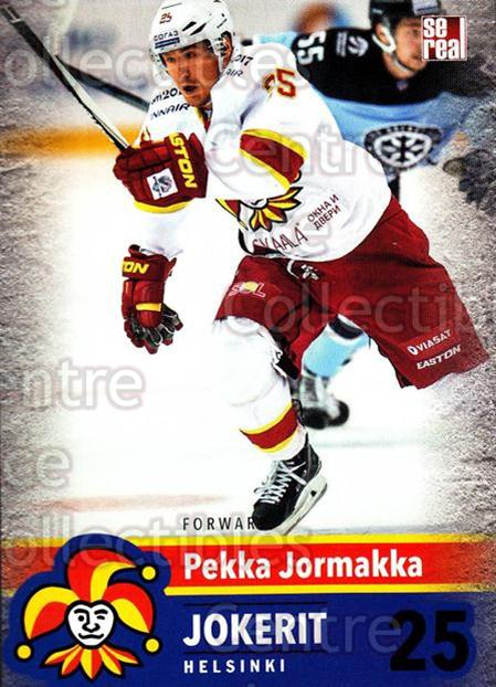 2015-16 Finnish Jokerit Helsinki Sereal #A16 Pekka Jormakka<br/>12 In Stock - $2.00 each - <a href=https://centericecollectibles.foxycart.com/cart?name=2015-16%20Finnish%20Jokerit%20Helsinki%20Sereal%20%23A16%20Pekka%20Jormakka...&quantity_max=12&price=$2.00&code=655572 class=foxycart> Buy it now! </a>