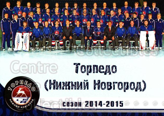 2014-15 Russian Hockey #2 Team photo, Torpedo Nizhny Novgorod<br/>1 In Stock - $3.00 each - <a href=https://centericecollectibles.foxycart.com/cart?name=2014-15%20Russian%20Hockey%20%232%20Team%20photo,%20Tor...&price=$3.00&code=655624 class=foxycart> Buy it now! </a>