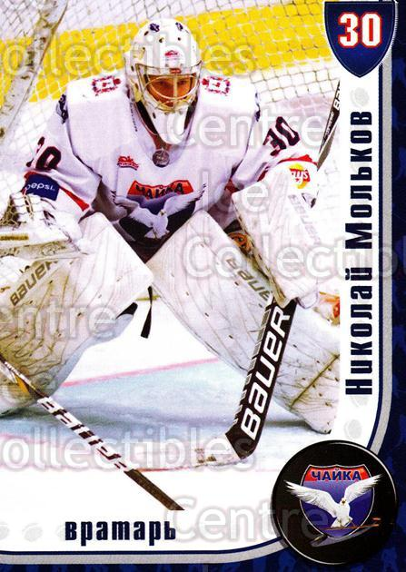 2014-15 Russian Hockey #60 Nikolai Molkov<br/>1 In Stock - $3.00 each - <a href=https://centericecollectibles.foxycart.com/cart?name=2014-15%20Russian%20Hockey%20%2360%20Nikolai%20Molkov...&quantity_max=1&price=$3.00&code=655682 class=foxycart> Buy it now! </a>