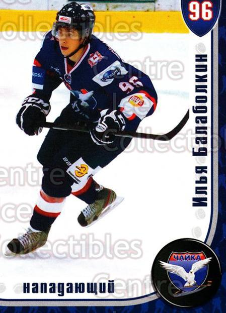 2014-15 Russian Hockey #71 Ilya Balabolkin<br/>1 In Stock - $3.00 each - <a href=https://centericecollectibles.foxycart.com/cart?name=2014-15%20Russian%20Hockey%20%2371%20Ilya%20Balabolkin...&quantity_max=1&price=$3.00&code=655693 class=foxycart> Buy it now! </a>