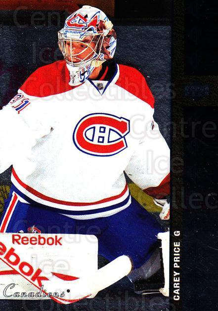 2012-13 SP Authentic 1994-95 SP Retro #55 Carey Price<br/>1 In Stock - $5.00 each - <a href=https://centericecollectibles.foxycart.com/cart?name=2012-13%20SP%20Authentic%201994-95%20SP%20Retro%20%2355%20Carey%20Price...&price=$5.00&code=656863 class=foxycart> Buy it now! </a>