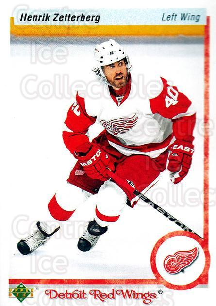 2010-11 Upper Deck 20th Anniversary Parallel #129 Henrik Zetterberg<br/>2 In Stock - $2.00 each - <a href=https://centericecollectibles.foxycart.com/cart?name=2010-11%20Upper%20Deck%2020th%20Anniversary%20Parallel%20%23129%20Henrik%20Zetterbe...&quantity_max=2&price=$2.00&code=657037 class=foxycart> Buy it now! </a>