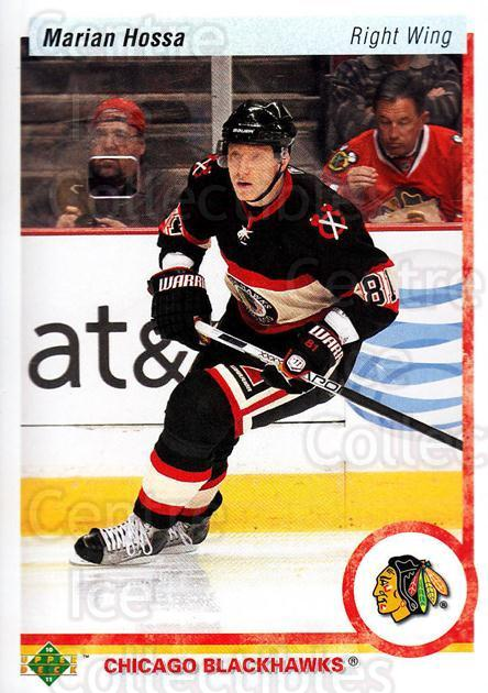 2010-11 Upper Deck 20th Anniversary Parallel #156 Marian Hossa<br/>2 In Stock - $2.00 each - <a href=https://centericecollectibles.foxycart.com/cart?name=2010-11%20Upper%20Deck%2020th%20Anniversary%20Parallel%20%23156%20Marian%20Hossa...&quantity_max=2&price=$2.00&code=657064 class=foxycart> Buy it now! </a>