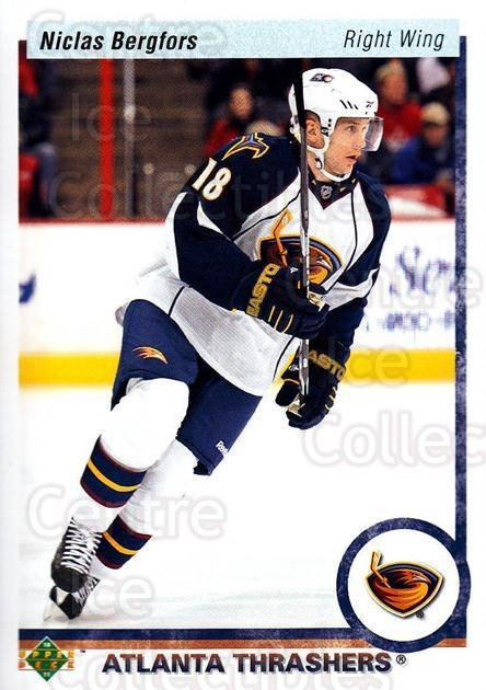 2010-11 Upper Deck 20th Anniversary Parallel #186 Niclas Bergfors<br/>2 In Stock - $2.00 each - <a href=https://centericecollectibles.foxycart.com/cart?name=2010-11%20Upper%20Deck%2020th%20Anniversary%20Parallel%20%23186%20Niclas%20Bergfors...&quantity_max=2&price=$2.00&code=657094 class=foxycart> Buy it now! </a>