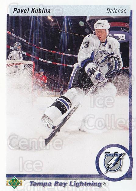 2010-11 Upper Deck 20th Anniversary Parallel #426 Pavel Kubina<br/>1 In Stock - $2.00 each - <a href=https://centericecollectibles.foxycart.com/cart?name=2010-11%20Upper%20Deck%2020th%20Anniversary%20Parallel%20%23426%20Pavel%20Kubina...&quantity_max=1&price=$2.00&code=657334 class=foxycart> Buy it now! </a>