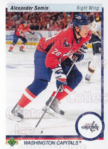 2010-11 Upper Deck 20th Anniversary Parallel #443 Alexander Semin<br/>2 In Stock - $2.00 each - <a href=https://centericecollectibles.foxycart.com/cart?name=2010-11%20Upper%20Deck%2020th%20Anniversary%20Parallel%20%23443%20Alexander%20Semin...&quantity_max=2&price=$2.00&code=657351 class=foxycart> Buy it now! </a>
