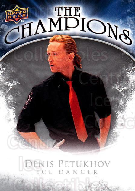 2009-10 Upper Deck The Champions #CHPE Denis Petukhov<br/>1 In Stock - $2.00 each - <a href=https://centericecollectibles.foxycart.com/cart?name=2009-10%20Upper%20Deck%20The%20Champions%20%23CHPE%20Denis%20Petukhov...&quantity_max=1&price=$2.00&code=657490 class=foxycart> Buy it now! </a>