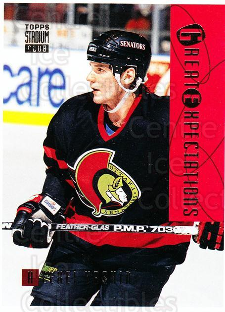1994-95 Stadium Club Proof #116 Alexei Yashin<br/>1 In Stock - $10.00 each - <a href=https://centericecollectibles.foxycart.com/cart?name=1994-95%20Stadium%20Club%20Proof%20%23116%20Alexei%20Yashin...&quantity_max=1&price=$10.00&code=658806 class=foxycart> Buy it now! </a>