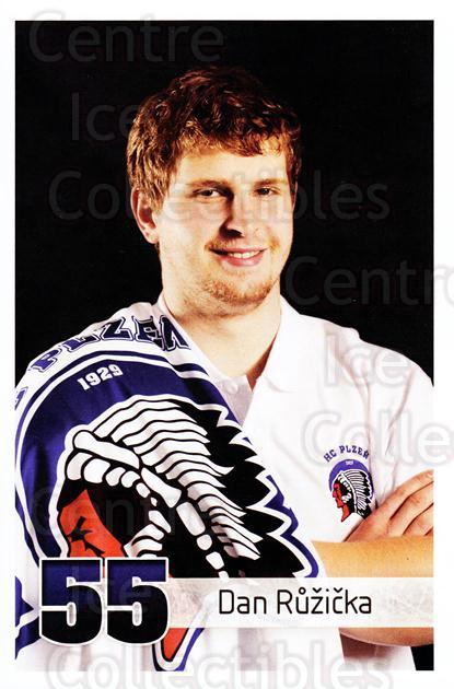 2011-12 Czech HC Plzen Postcards #17 Dan Ruzicka<br/>2 In Stock - $3.00 each - <a href=https://centericecollectibles.foxycart.com/cart?name=2011-12%20Czech%20HC%20Plzen%20Postcards%20%2317%20Dan%20Ruzicka...&quantity_max=2&price=$3.00&code=659855 class=foxycart> Buy it now! </a>