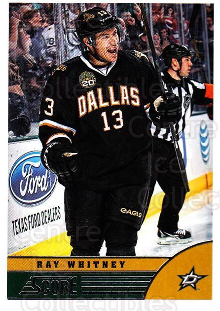 2013-14 Score #158 Ray Whitney<br/>4 In Stock - $1.00 each - <a href=https://centericecollectibles.foxycart.com/cart?name=2013-14%20Score%20%23158%20Ray%20Whitney...&quantity_max=4&price=$1.00&code=662696 class=foxycart> Buy it now! </a>