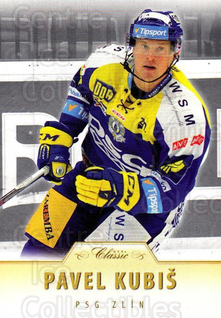 2015-16 Czech OFS Classic #251 Pavel Kubis<br/>3 In Stock - $2.00 each - <a href=https://centericecollectibles.foxycart.com/cart?name=2015-16%20Czech%20OFS%20Classic%20%23251%20Pavel%20Kubis...&quantity_max=3&price=$2.00&code=664319 class=foxycart> Buy it now! </a>