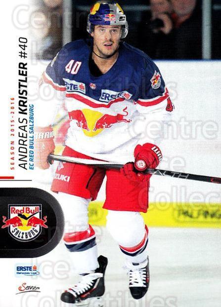 Center Ice Collectibles Andreas Kristler Hockey Cards