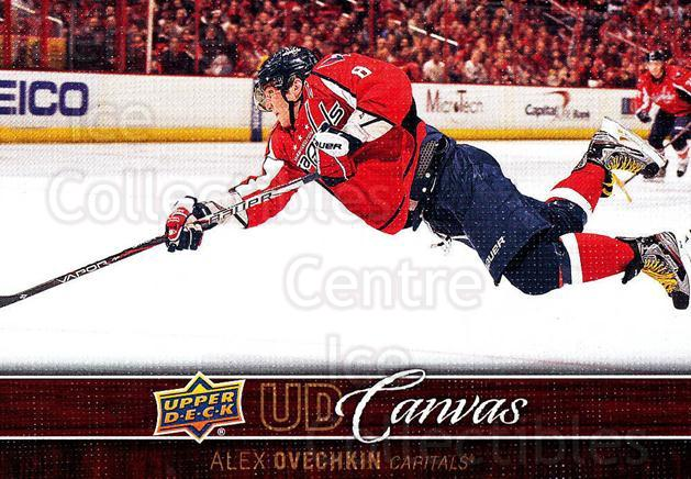 2012-13 Upper Deck Canvas #84 Alexander Ovechkin<br/>1 In Stock - $5.00 each - <a href=https://centericecollectibles.foxycart.com/cart?name=2012-13%20Upper%20Deck%20Canvas%20%2384%20Alexander%20Ovech...&price=$5.00&code=665679 class=foxycart> Buy it now! </a>