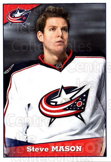 2012-13 Panini Stickers #209 Steve Mason<br/>6 In Stock - $1.00 each - <a href=https://centericecollectibles.foxycart.com/cart?name=2012-13%20Panini%20Stickers%20%23209%20Steve%20Mason...&quantity_max=6&price=$1.00&code=667839 class=foxycart> Buy it now! </a>