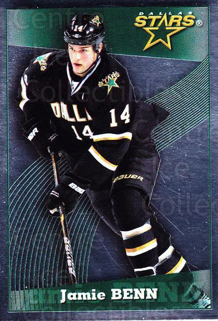 2012-13 Panini Stickers #211 Jamie Benn<br/>6 In Stock - $1.00 each - <a href=https://centericecollectibles.foxycart.com/cart?name=2012-13%20Panini%20Stickers%20%23211%20Jamie%20Benn...&quantity_max=6&price=$1.00&code=667841 class=foxycart> Buy it now! </a>