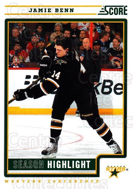2012-13 Score #13 Jamie Benn<br/>2 In Stock - $1.00 each - <a href=https://centericecollectibles.foxycart.com/cart?name=2012-13%20Score%20%2313%20Jamie%20Benn...&quantity_max=2&price=$1.00&code=668311 class=foxycart> Buy it now! </a>