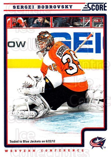 2012-13 Score #158 Sergei Bobrovsky<br/>1 In Stock - $1.00 each - <a href=https://centericecollectibles.foxycart.com/cart?name=2012-13%20Score%20%23158%20Sergei%20Bobrovsk...&quantity_max=1&price=$1.00&code=668456 class=foxycart> Buy it now! </a>