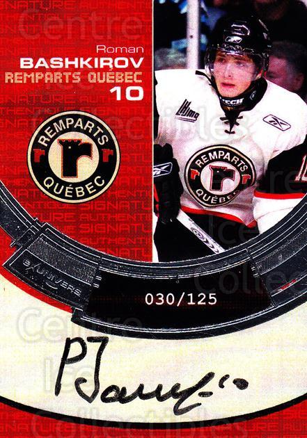 2006-07 Quebec Remparts Autographed #6 Roman Bashkirov<br/>1 In Stock - $5.00 each - <a href=https://centericecollectibles.foxycart.com/cart?name=2006-07%20Quebec%20Remparts%20Autographed%20%236%20Roman%20Bashkirov...&price=$5.00&code=669003 class=foxycart> Buy it now! </a>