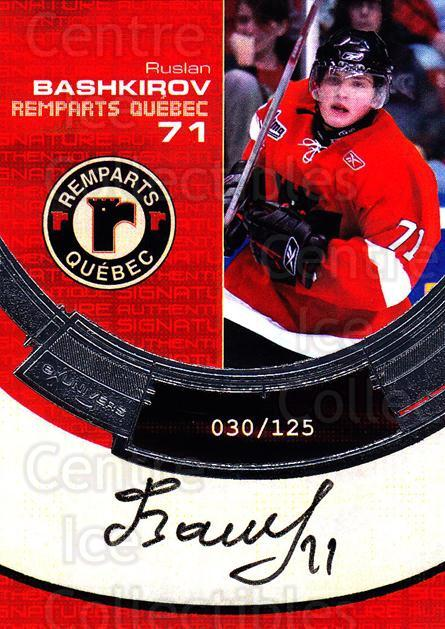 2006-07 Quebec Remparts Autographed #11 Ruslan Bashkirov<br/>1 In Stock - $5.00 each - <a href=https://centericecollectibles.foxycart.com/cart?name=2006-07%20Quebec%20Remparts%20Autographed%20%2311%20Ruslan%20Bashkiro...&price=$5.00&code=669010 class=foxycart> Buy it now! </a>