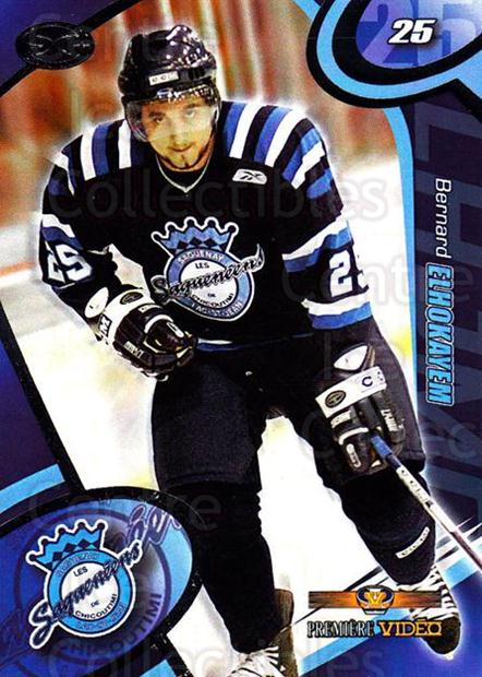 2004-05 Chicoutimi Sagueneens #3 Bernard Elhokayem<br/>1 In Stock - $3.00 each - <a href=https://centericecollectibles.foxycart.com/cart?name=2004-05%20Chicoutimi%20Sagueneens%20%233%20Bernard%20Elhokay...&price=$3.00&code=670808 class=foxycart> Buy it now! </a>