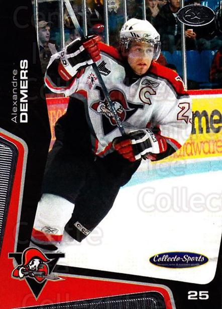 2005-06 Drummondville Voltigeurs #17 Alexandre Demers<br/>1 In Stock - $3.00 each - <a href=https://centericecollectibles.foxycart.com/cart?name=2005-06%20Drummondville%20Voltigeurs%20%2317%20Alexandre%20Demer...&price=$3.00&code=670882 class=foxycart> Buy it now! </a>