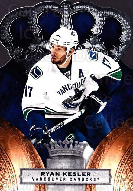 2010-11 Crown Royale #94 Ryan Kesler<br/>1 In Stock - $1.00 each - <a href=https://centericecollectibles.foxycart.com/cart?name=2010-11%20Crown%20Royale%20%2394%20Ryan%20Kesler...&quantity_max=1&price=$1.00&code=672507 class=foxycart> Buy it now! </a>