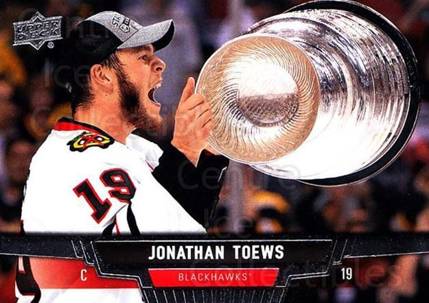 2013-14 Upper Deck #117 Jonathan Toews, Stanley Cup<br/>14 In Stock - $2.00 each - <a href=https://centericecollectibles.foxycart.com/cart?name=2013-14%20Upper%20Deck%20%23117%20Jonathan%20Toews,...&quantity_max=14&price=$2.00&code=672705 class=foxycart> Buy it now! </a>