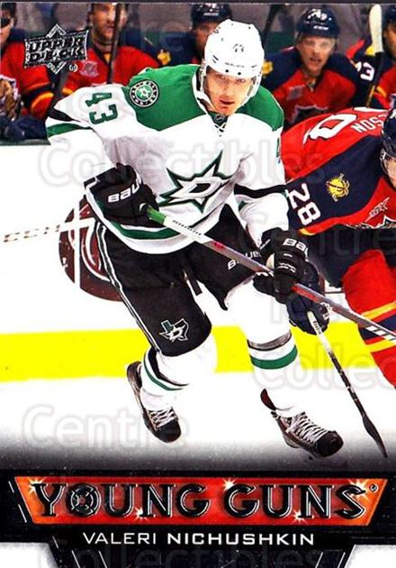 2013-14 Upper Deck #236 Valeri Nichushkin<br/>2 In Stock - $5.00 each - <a href=https://centericecollectibles.foxycart.com/cart?name=2013-14%20Upper%20Deck%20%23236%20Valeri%20Nichushk...&quantity_max=2&price=$5.00&code=672824 class=foxycart> Buy it now! </a>