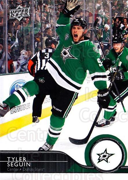 2014-15 Upper Deck #58 Tyler Seguin<br/>22 In Stock - $1.00 each - <a href=https://centericecollectibles.foxycart.com/cart?name=2014-15%20Upper%20Deck%20%2358%20Tyler%20Seguin...&quantity_max=22&price=$1.00&code=673146 class=foxycart> Buy it now! </a>