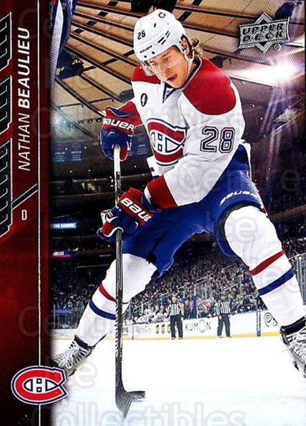 2015-16 Upper Deck #101 Nathan Beaulieu<br/>16 In Stock - $1.00 each - <a href=https://centericecollectibles.foxycart.com/cart?name=2015-16%20Upper%20Deck%20%23101%20Nathan%20Beaulieu...&price=$1.00&code=673719 class=foxycart> Buy it now! </a>
