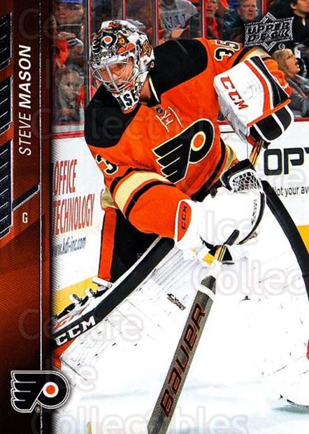 2015-16 Upper Deck #395 Steve Mason<br/>16 In Stock - $1.00 each - <a href=https://centericecollectibles.foxycart.com/cart?name=2015-16%20Upper%20Deck%20%23395%20Steve%20Mason...&quantity_max=16&price=$1.00&code=674013 class=foxycart> Buy it now! </a>