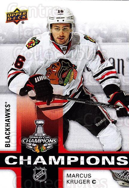 2015 Chicago Blackhawks Stanley Cup Champions #15 Marcus Kruger<br/>1 In Stock - $3.00 each - <a href=https://centericecollectibles.foxycart.com/cart?name=2015%20Chicago%20Blackhawks%20Stanley%20Cup%20Champions%20%2315%20Marcus%20Kruger...&quantity_max=1&price=$3.00&code=677704 class=foxycart> Buy it now! </a>