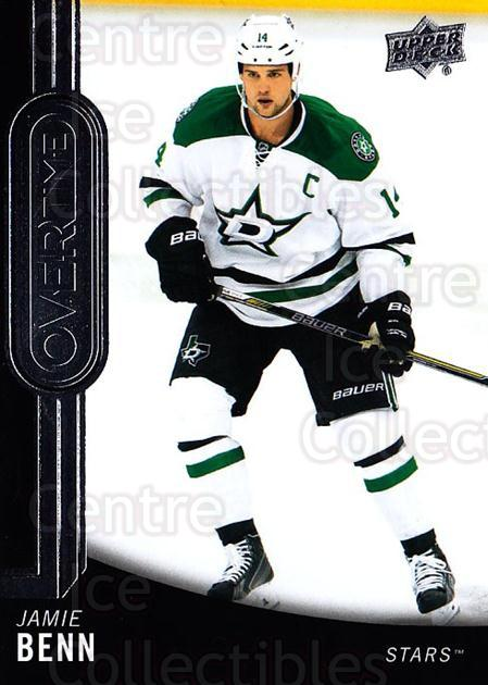 2014-15 Upper Deck Overtime #153 Jamie Benn<br/>1 In Stock - $2.00 each - <a href=https://centericecollectibles.foxycart.com/cart?name=2014-15%20Upper%20Deck%20Overtime%20%23153%20Jamie%20Benn...&quantity_max=1&price=$2.00&code=677943 class=foxycart> Buy it now! </a>