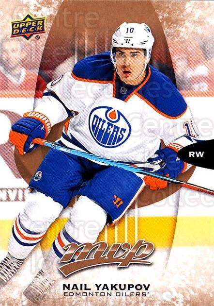 2016-17 Upper Deck MVP #72 Nail Yakupov<br/>10 In Stock - $1.00 each - <a href=https://centericecollectibles.foxycart.com/cart?name=2016-17%20Upper%20Deck%20MVP%20%2372%20Nail%20Yakupov...&quantity_max=10&price=$1.00&code=679047 class=foxycart> Buy it now! </a>