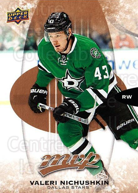 2016-17 Upper Deck MVP #120 Valeri Nichushkin<br/>9 In Stock - $1.00 each - <a href=https://centericecollectibles.foxycart.com/cart?name=2016-17%20Upper%20Deck%20MVP%20%23120%20Valeri%20Nichushk...&quantity_max=9&price=$1.00&code=679095 class=foxycart> Buy it now! </a>