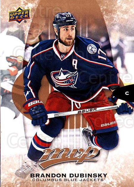 2016-17 Upper Deck MVP #165 Brandon Dubinsky<br/>10 In Stock - $1.00 each - <a href=https://centericecollectibles.foxycart.com/cart?name=2016-17%20Upper%20Deck%20MVP%20%23165%20Brandon%20Dubinsk...&quantity_max=10&price=$1.00&code=679140 class=foxycart> Buy it now! </a>