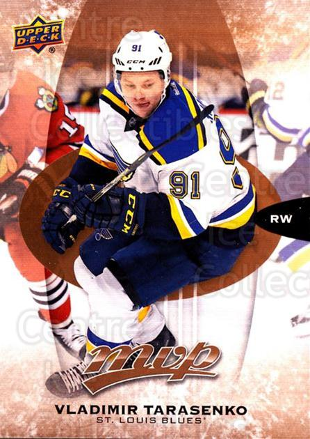 2016-17 Upper Deck MVP #252 Vladimir Tarasenko<br/>1 In Stock - $3.00 each - <a href=https://centericecollectibles.foxycart.com/cart?name=2016-17%20Upper%20Deck%20MVP%20%23252%20Vladimir%20Tarase...&quantity_max=1&price=$3.00&code=679227 class=foxycart> Buy it now! </a>