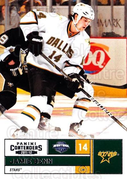 2011-12 Panini Contenders #85 Jamie Benn<br/>2 In Stock - $1.00 each - <a href=https://centericecollectibles.foxycart.com/cart?name=2011-12%20Panini%20Contenders%20%2385%20Jamie%20Benn...&quantity_max=2&price=$1.00&code=682884 class=foxycart> Buy it now! </a>