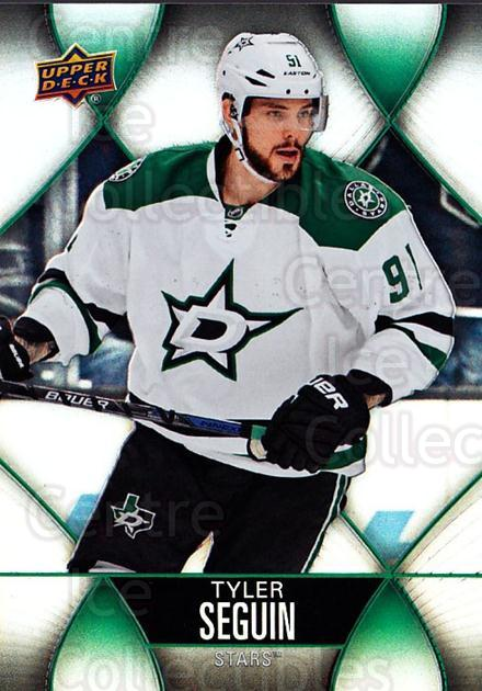 2016-17 Tim Hortons #98 Tyler Seguin<br/>10 In Stock - $1.00 each - <a href=https://centericecollectibles.foxycart.com/cart?name=2016-17%20Tim%20Hortons%20%2398%20Tyler%20Seguin...&quantity_max=10&price=$1.00&code=684468 class=foxycart> Buy it now! </a>