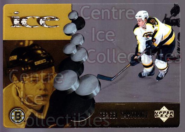 1998-99 McDonalds Upper Deck #13 Sergei Samsonov<br/>11 In Stock - $1.00 each - <a href=https://centericecollectibles.foxycart.com/cart?name=1998-99%20McDonalds%20Upper%20Deck%20%2313%20Sergei%20Samsonov...&quantity_max=11&price=$1.00&code=68467 class=foxycart> Buy it now! </a>