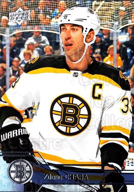 2016-17 Upper Deck #20 Zdeno Chara<br/>10 In Stock - $1.00 each - <a href=https://centericecollectibles.foxycart.com/cart?name=2016-17%20Upper%20Deck%20%2320%20Zdeno%20Chara...&quantity_max=10&price=$1.00&code=685655 class=foxycart> Buy it now! </a>